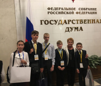 делегация
