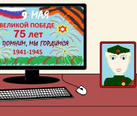 Глушков_Егор_Я-помню-МУДОДДТпСоветский_Мегабайт