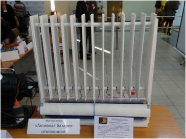 Активная батарея отопления